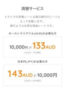 ドル 日本 万 円 25 250000(USD) 米ドル(USD)